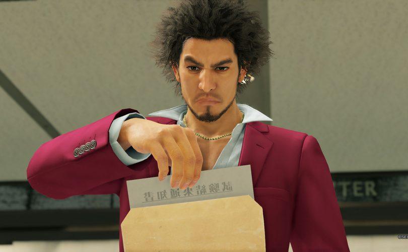 Yakuza: Like a Dragon - Guida agli esami dell'Istituto Ounabara