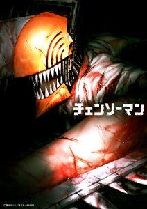 Chainsaw Man anime visual