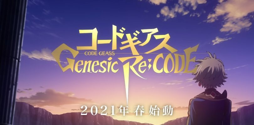 Code Geass Genesic Re:CODE