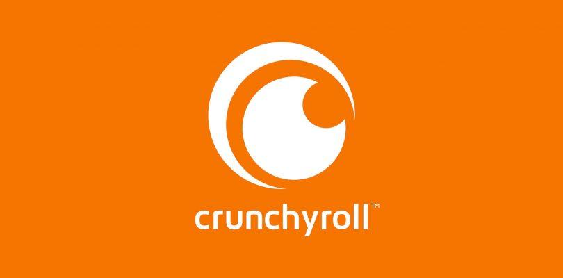 Crunchyroll / Sony