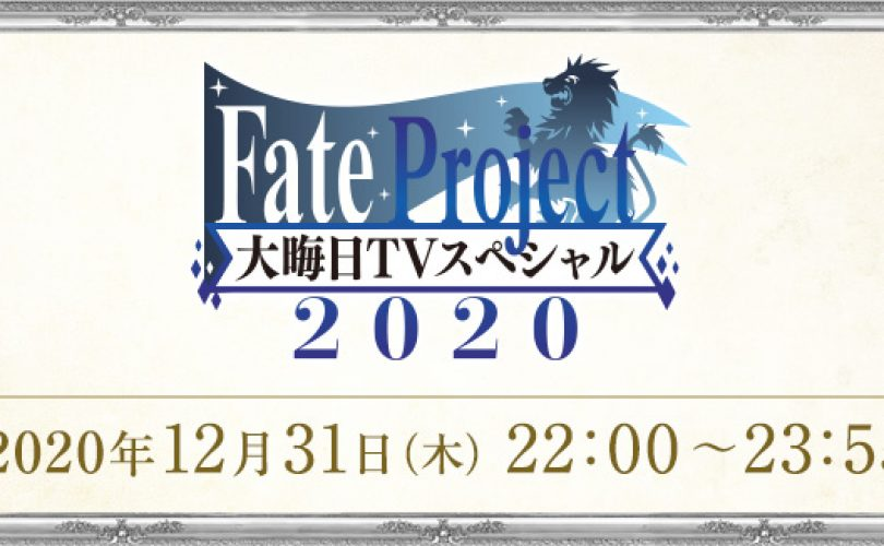 Fate Project New Year's Eve TV Special 2020