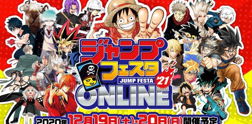 Jump Festa 2021 Online