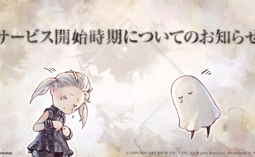 NieR Re[in]carnation posticipato