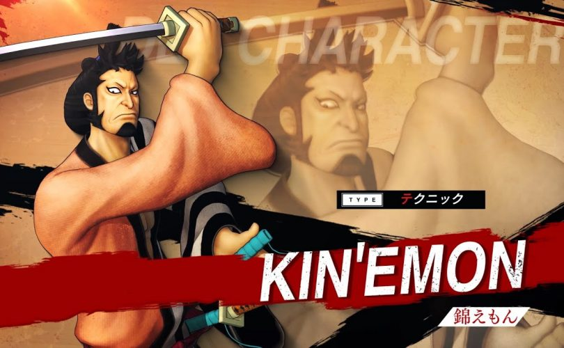 ONE PIECE: PIRATE WARRIORS 4 DLC Kin'emon