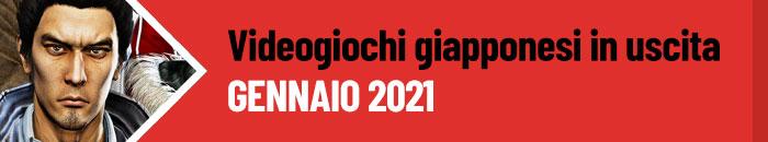 Giochi in uscita: gennaio 2021