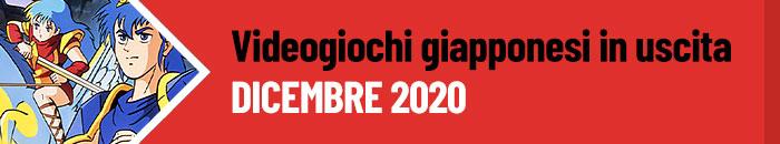 Giochi in uscita: dicembre 2020