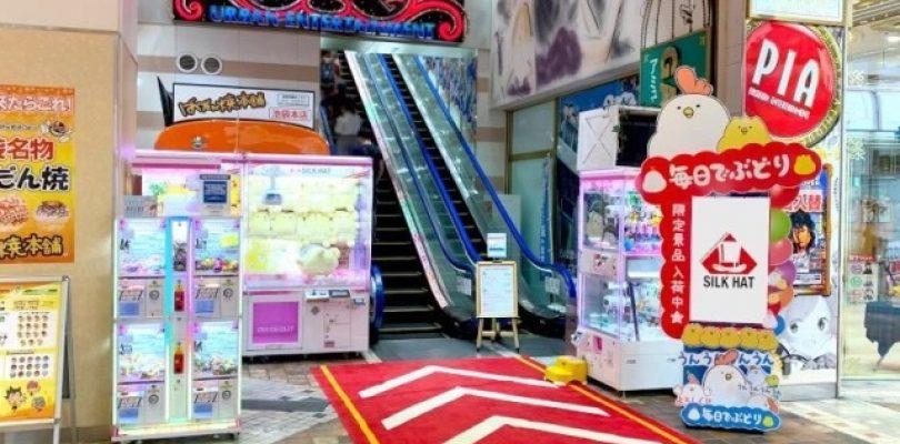 Silk Hat Ikebukuro