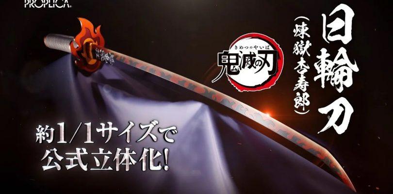 DEMON SLAYER: Kimetsu no Yaiba Proplica Kyojuro Rengoku