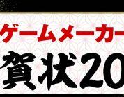 ATLUS, KOEI TECMO, Spike Chunsoft e altri sviluppatori condividono i progetti per il 2021