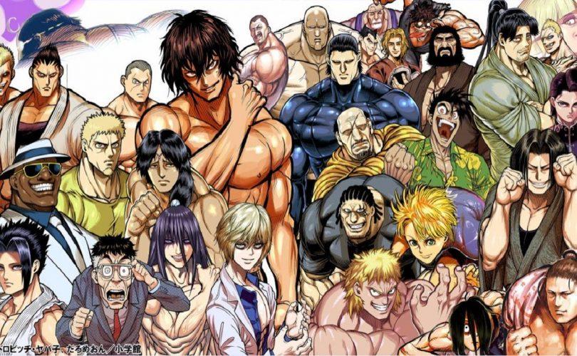 Kengan Ashura: lo shōnen di nicchia che tutti dovrebbero leggere