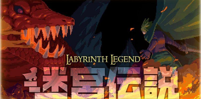 Labyrinth Legend arriverà su Switch il 28 gennaio in Giappone