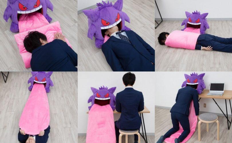 PREMIUM BANDAI Pokémon Gengar cuscino