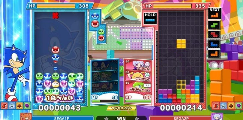 PUYO PUYO TETRIS 2 accoglie Sonic e la modalità Boss Battle with Everyone