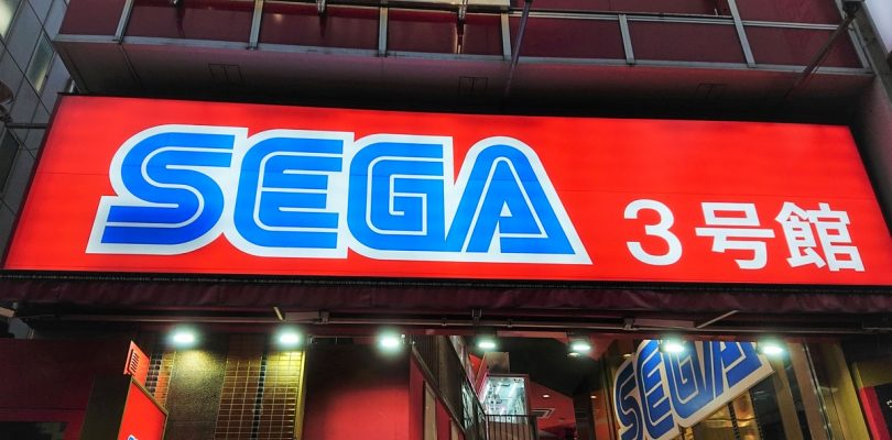 SEGA Akihabara Building 3