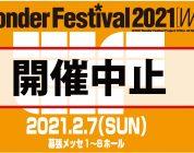 Wonder Festival 2021 [Winter]