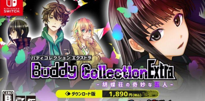 Buddy Collection Extra per Switch arriverà in Giappone questa settimana