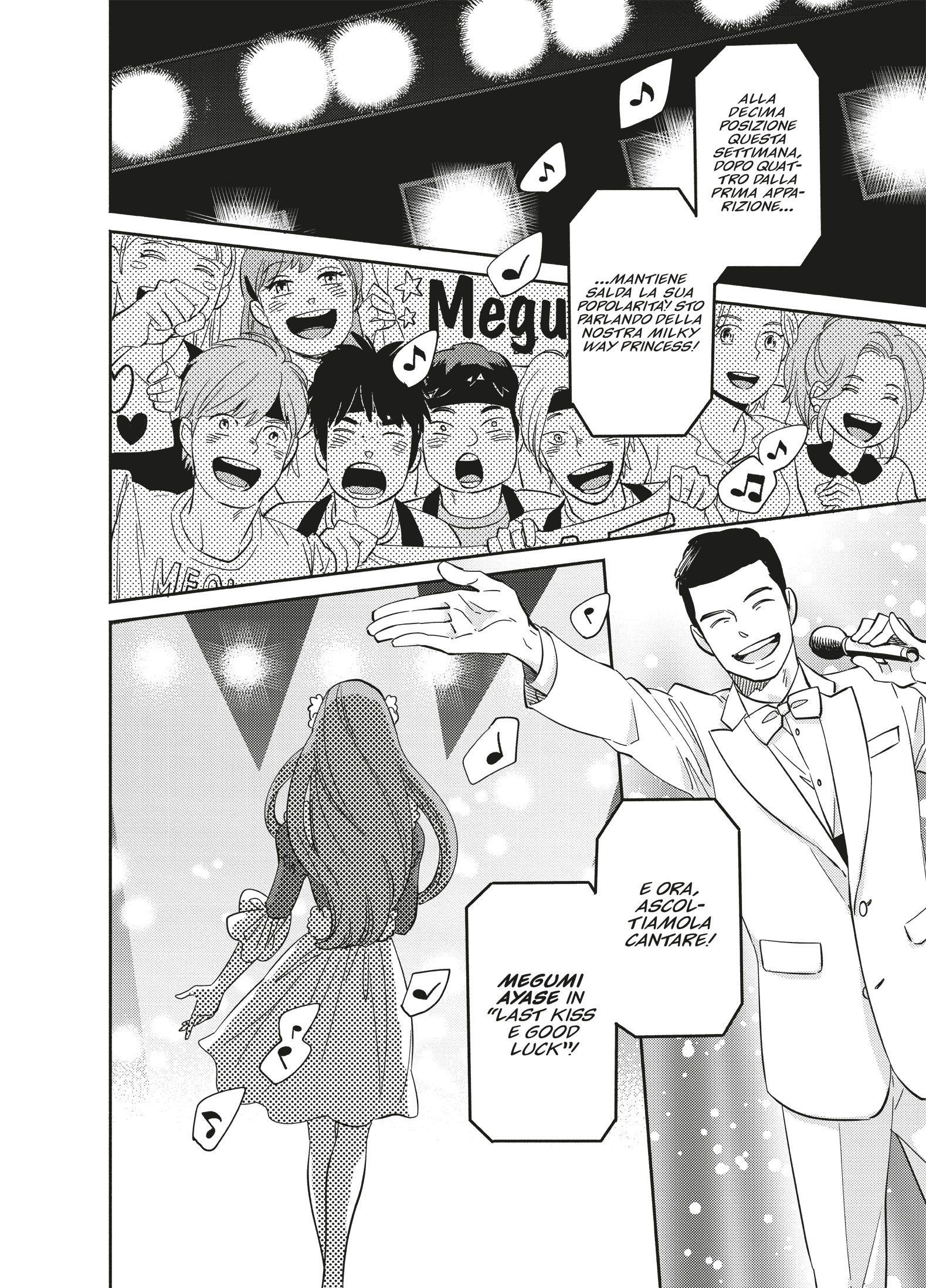 CREAMY MAMI IDOL PACK - Recensione del manga pack di Star Comics