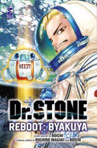 DR.STONE REBOOT: BYAKUYA sarà disponibile a marzo