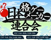Japan Fighting Game
