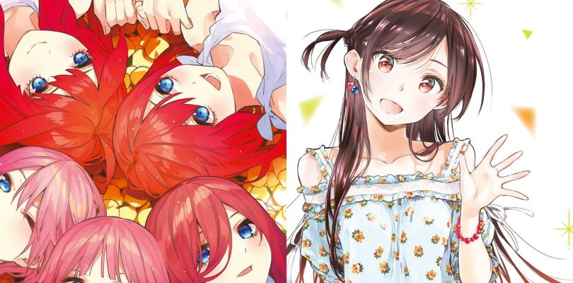 Disponibile in fumetteria il bundle Girls Girls Girls!