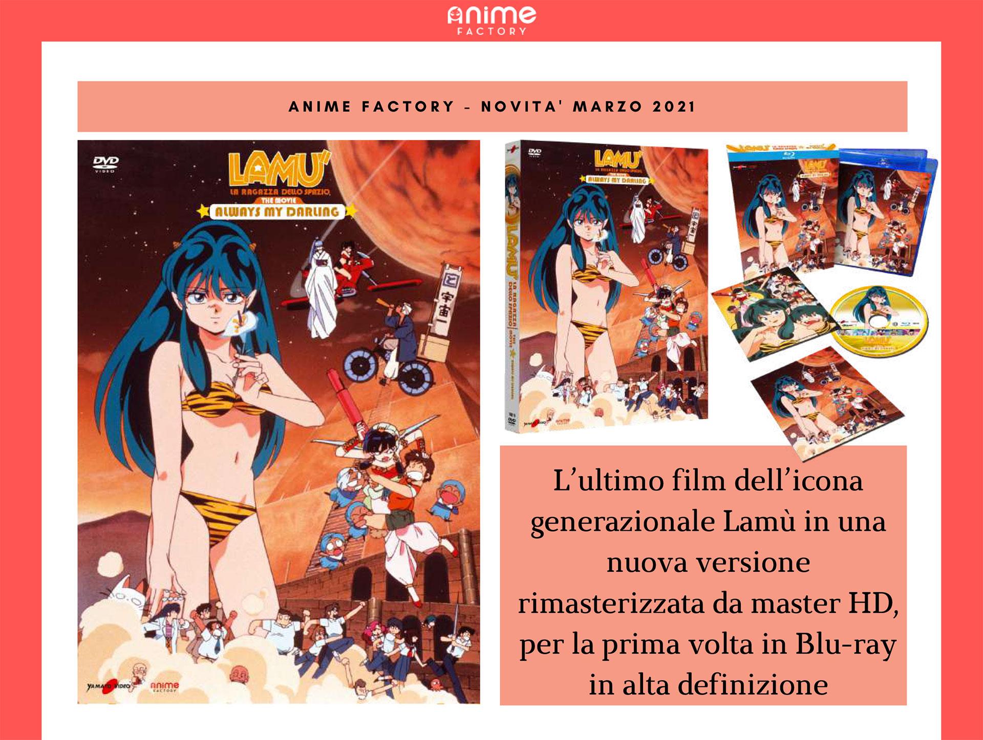 Lamù – La Ragazza Dello Spazio – Always My Darling