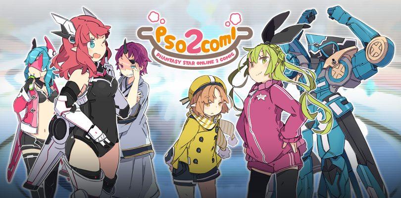 Phantasy Star Online 2 PSO2Comi
