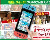 QuickSpot: Master of the Right Brain in arrivo in Giappone su Nintendo Switch