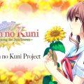 Sharin no Kuni: cancellata la versione PS Vita