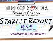 THE iDOLM@STER: Starlit Season – La data di uscita verrà svelata durante una diretta
