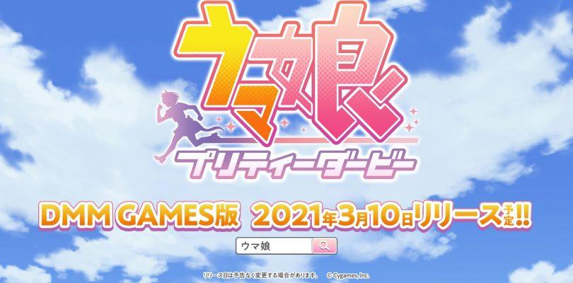 Uma Musume: Pretty Derby – Il gioco arriverà anche su PC a marzo