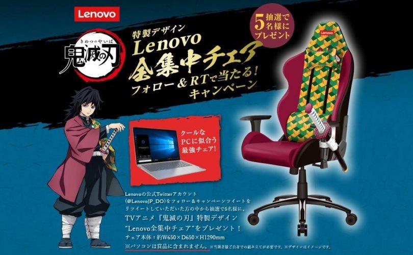 DEMON SLAYER: Lenovo mostra la sedia da gaming dedicata a Giyu Tomioka