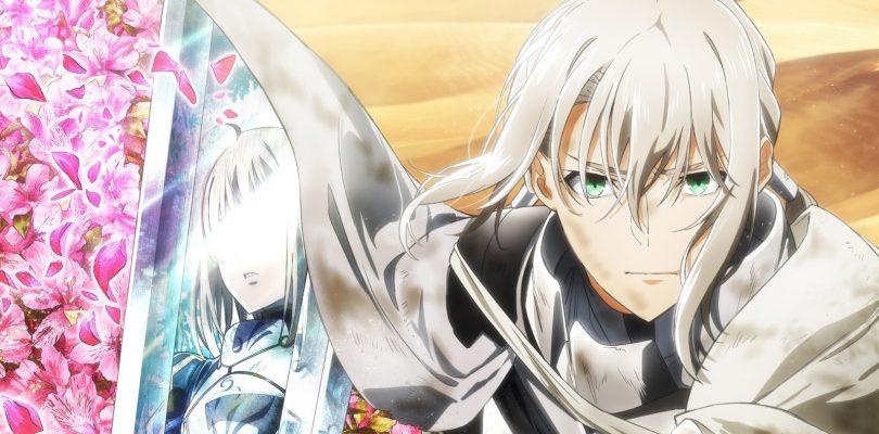 Fate/Grand Order Paladin: Agateram