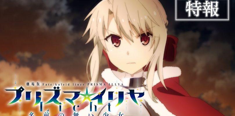 Fate/kaleid liner Prisma Illya Licht - Namae no Nai Shōjo