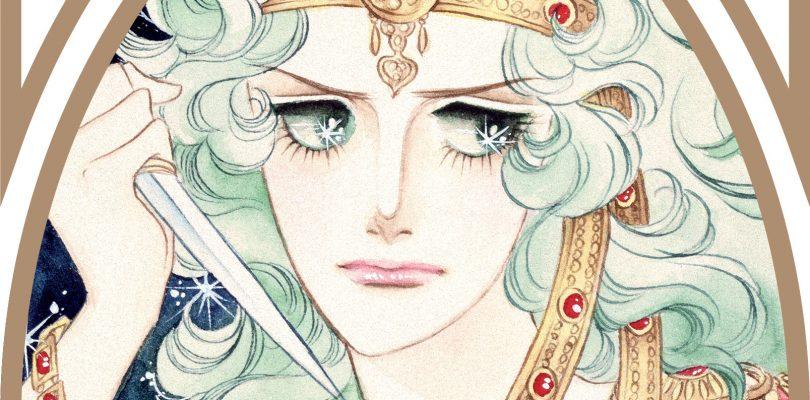J-POP Manga presenta La Finestra di Orfeo di Ryoko Ikeda