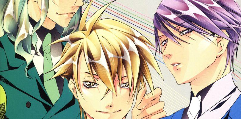 Luckydog1: la visual novel otome arriverà su Switch in Giappone