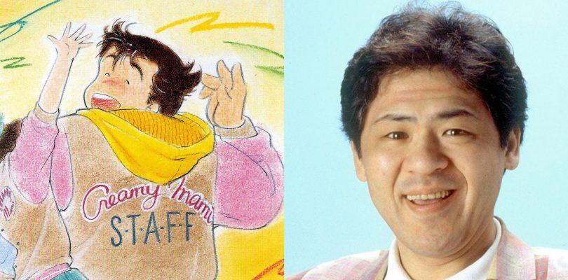 Il doppiatore Masahiro Anzai muore all'età di 66 anni