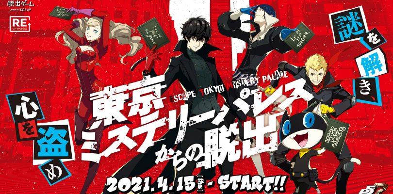 Persona 5 Escape from Tokyo Mystery Palace