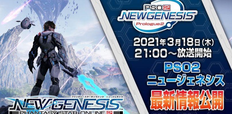 Phantasy Star Online 2: New Genesis – SEGA annuncia una diretta per la prossima settimana