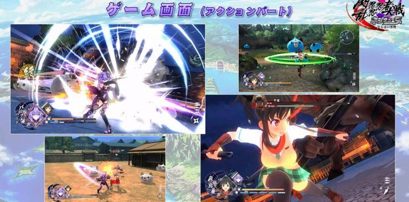 Senran Nin Nin Ninja Taisen Neptunia: Shojo-Tachi no Kyoen colpirà il Giappone ad agosto