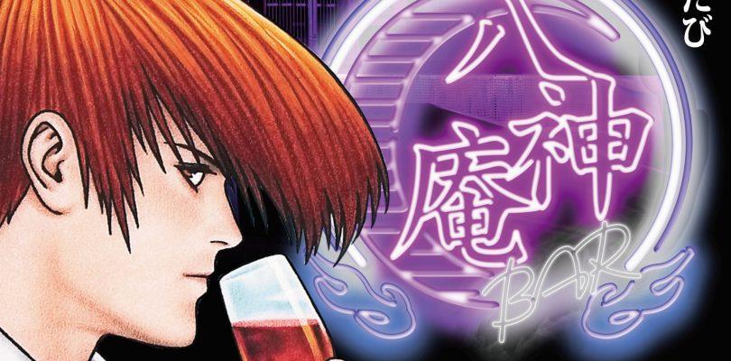 Il Tokyo Video Gamers apre un bar a tema Iori Yagami per un periodo limitato