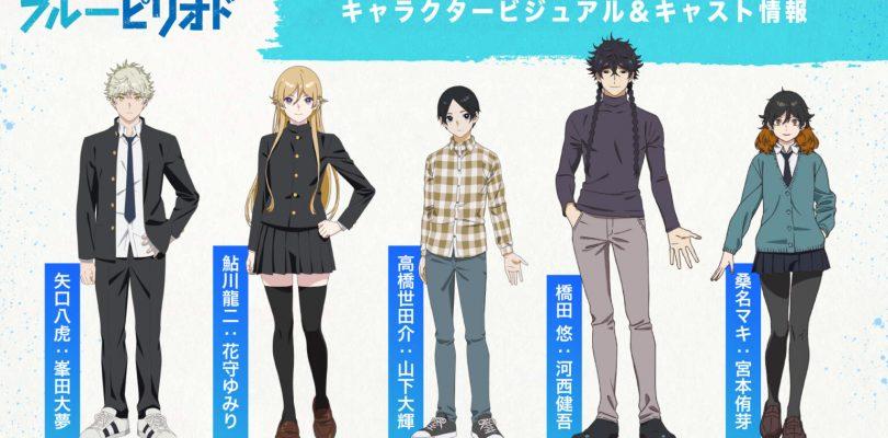 Blue Period: primo video promozionale per l'adattamento anime