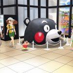 Crayon Shin-chan: svelata la data di uscita nipponica del nuovo titolo per Switch