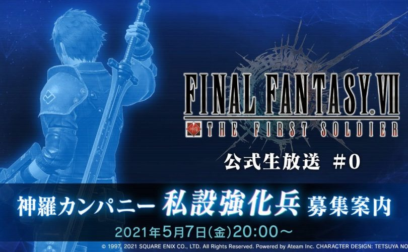 FINAL FANTASY VII THE FIRST SOLDIER Official Live Stream #0