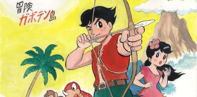 Fumio Hisamatsu, mangaka e animatore, è deceduto all'età di 77 anni