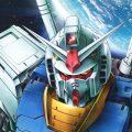 Mobile Suit Gundam film live action Netflix