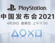 PlayStation China Press Conference 2021 al via il 29 aprile alle ore 11:00 americane