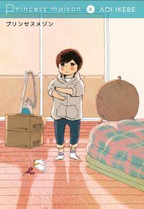 Princess Maison: il quarto volume in arrivo questo mese
