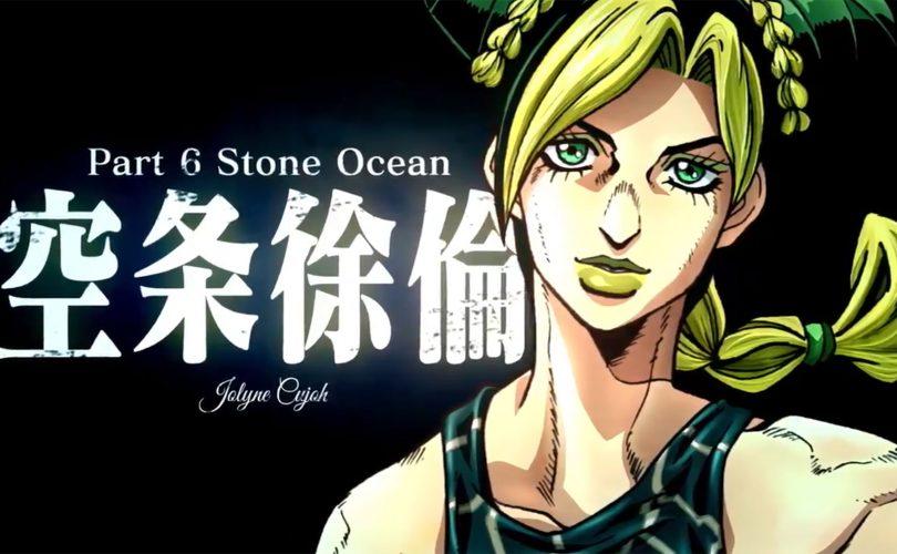 JoJo: annunciata la serie animata di STONE OCEAN