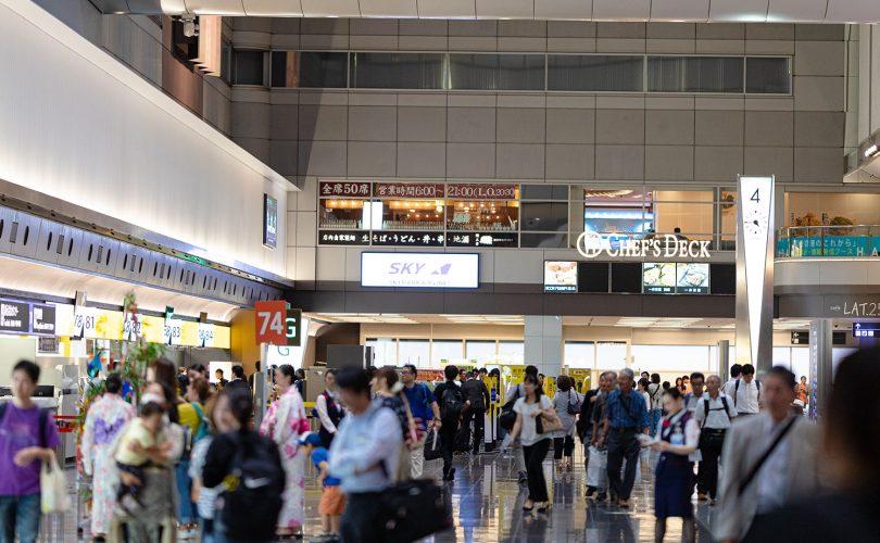 Lo stato americano sconsiglia di recarsi in Giappone nelle prossime settimane