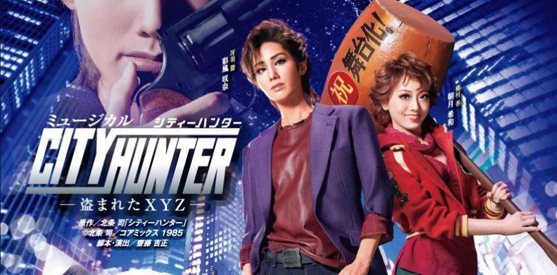 CITY HUNTER: mostrato il poster del musical tutto al femminile della Takarazuka Revue